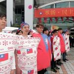 12月18日、総統選の選挙告示後、台北市内にある国民党本部前で行われた初めての選挙活動