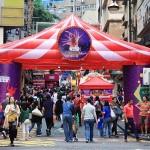 香港島の中心部、セントラル(中環)にある蘭桂坊(ランカイフォン)のカーニバルイベント入り口