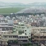 1280px-Futenma_airport_runway
