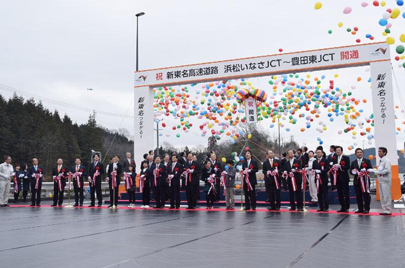 新東名高速、西側主要の55キロ区間が開通