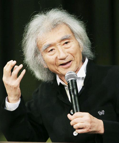 小澤征爾さん「みんなと受賞、うれしい」