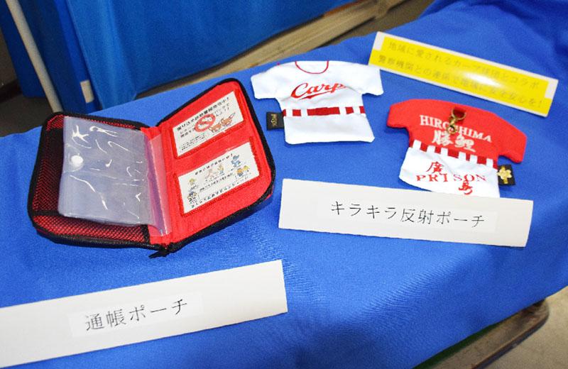 球団と刑務所異色のコラボ、広島で人気