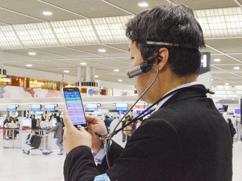 成田空港、装着型のウエアラブルカメラで警備