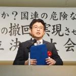 「国連先住民勧告」撤回求める 豊見城市で決起大会