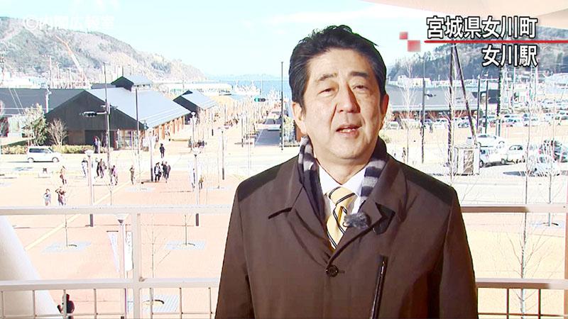 大震災の発生から5年、安倍首相がきょう会見