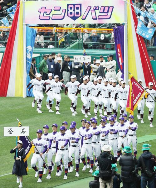センバツが阪神甲子園球場で開幕