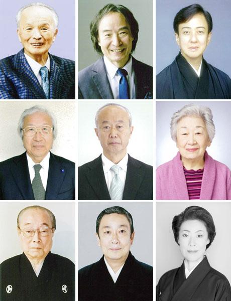 日本芸術院賞に坂東玉三郎さんら9人を選定