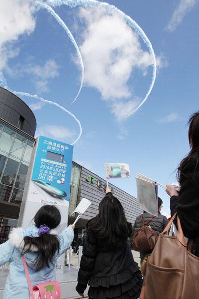 新函館北斗駅、北海道新幹線開業で歓迎ムード
