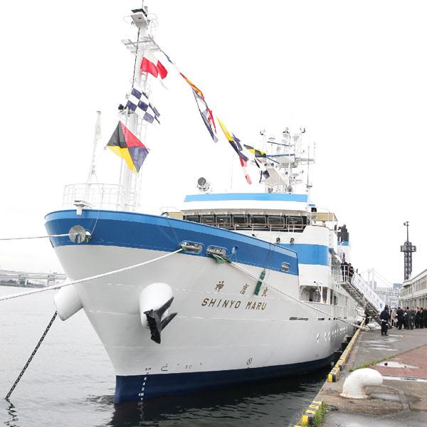 東京海洋大の新練習船「神鷹丸4世」が完成