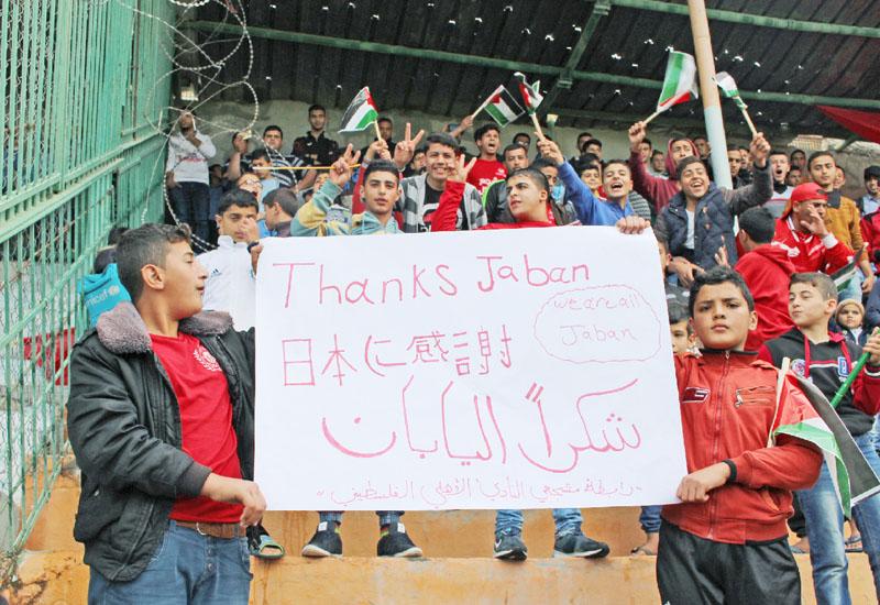 パレスチナ自治区ガザ、スポーツで若者に希望を