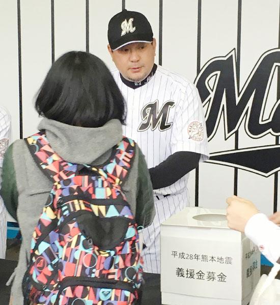 雨天中止のQVCマリンで熊本地震の募金活動