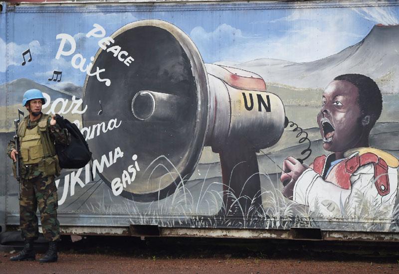 コンゴのゴマで、「届け、平和への叫び」
