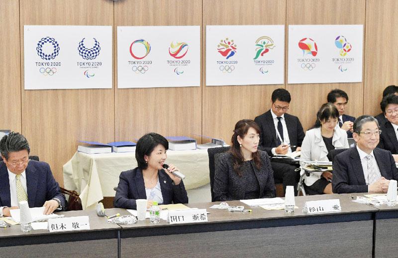 東京五輪新エンブレム、「多様性と調和」表現