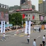 台湾民主化への苦難を示す時代