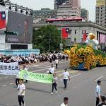 自分の国家は自分で守るという生まれながらの台湾独立(天然独)を思考する若者が増える時代。「ひまわり学生運動」の象徴ともいえるひまわりの花車