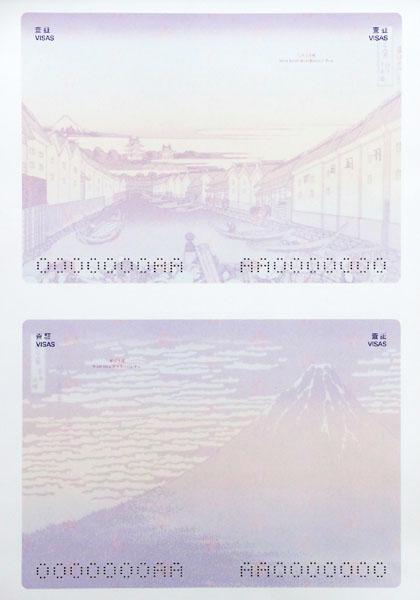 パスポートに北斎作品、「日本的なデザイン」を