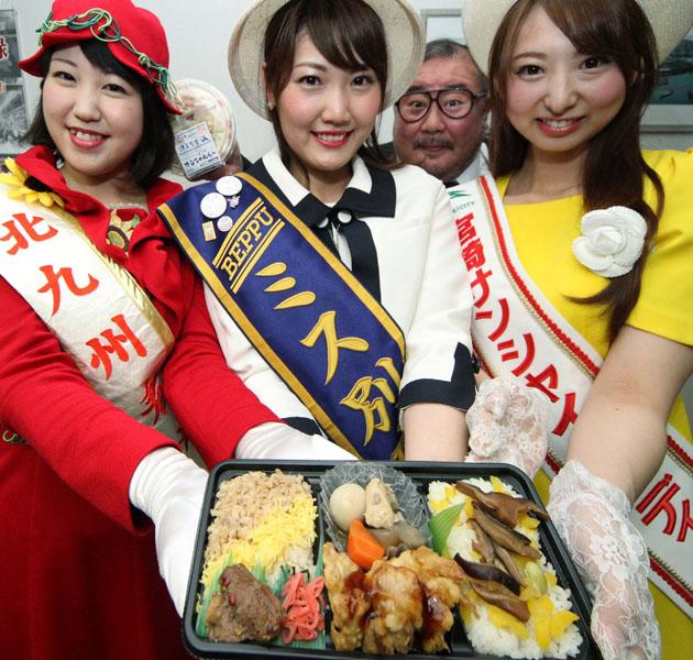 九州3市が「東九州の幸 味わい弁当」完成