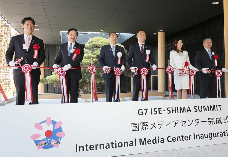 伊勢志摩サミットの国際メディアセンター完成