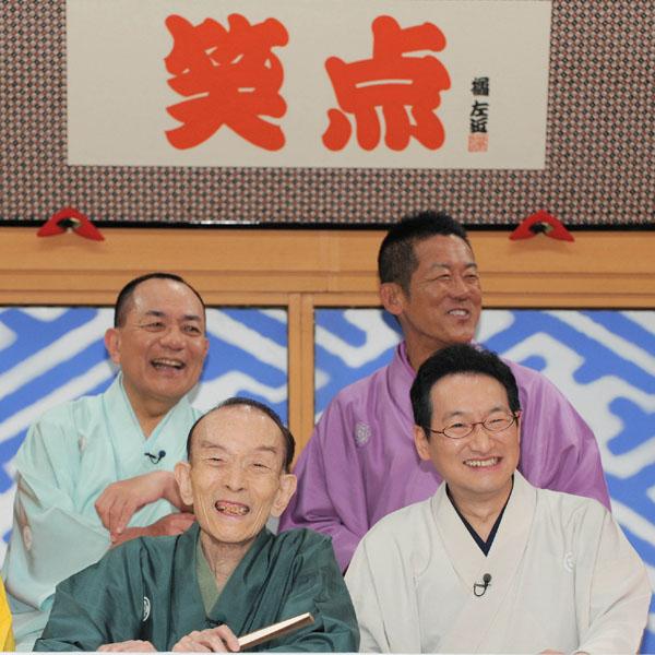 人気演芸番組「笑点」新司会者は春風亭昇太さん