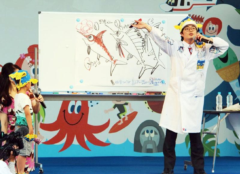 東京の「島じまん」イベント、さかなクンが登場