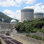 1280px-Takahama_Nuclear_Power_Plant