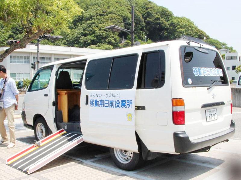 全国初、島根県浜田市が巡回投票カーを導入