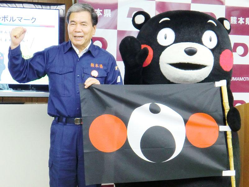 熊本県が復興版シンボルマークと旗印を発表