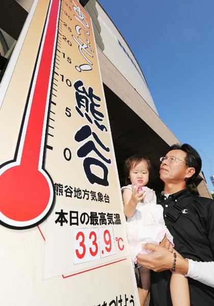 埼玉・群馬で35度超、今年全国初の猛暑日
