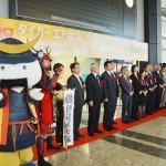 仙台空港あす民営化、魅力高め外国人客拡大へ
