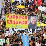 ノーベル平和賞を受賞した劉曉波氏の拘束を解くように求める横断幕