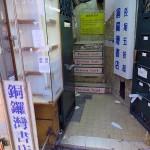 営業を停止した銅鑼湾書店