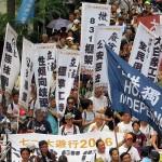 7月1日の民主派によるデモは主催する民間人権陣線が同性愛差別撤廃条例を制定するよう呼びかけた