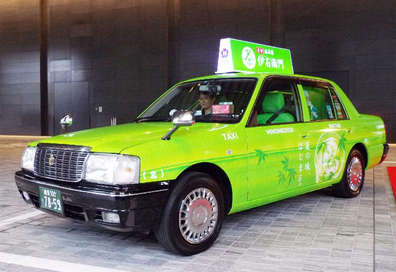 日本交通とサントリーが「茶屋」タクシー