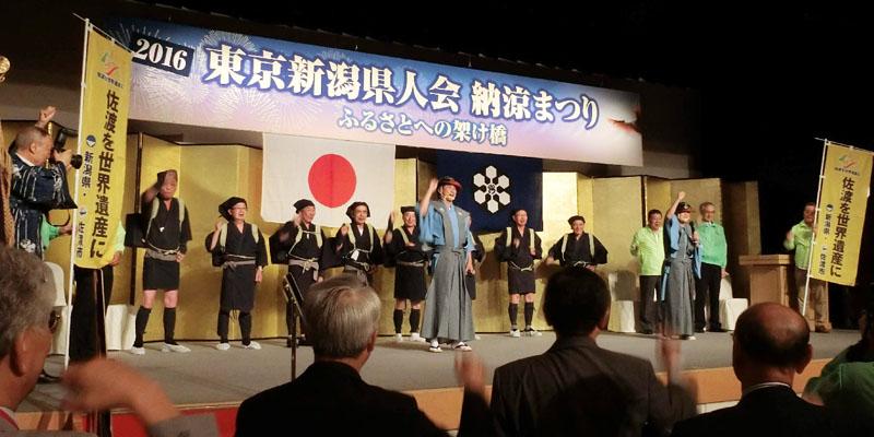 江戸時代の装束で「佐渡金銀山を世界遺産に!」