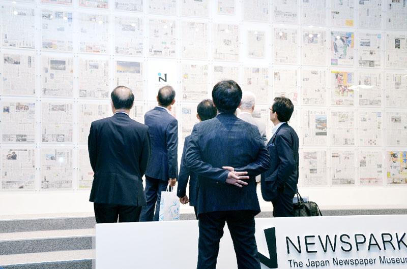 ニュースパークがリニューアルオープン