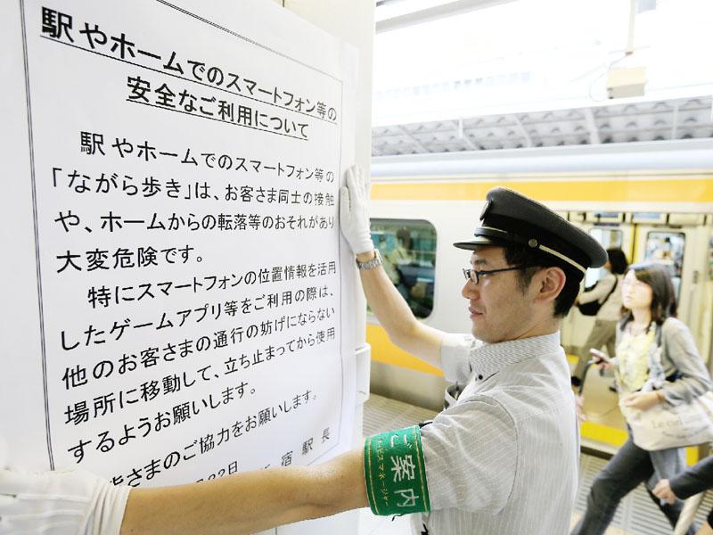 「ポケモンGO」、日本配信にアクセス殺到