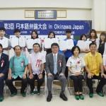 若者が那覇市内の高校で日韓の明るい未来を提言