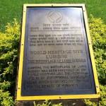 ルンビニ お釈迦様生誕地の世界遺産碑