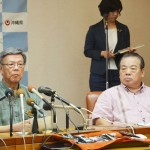 福岡高裁那覇支部「埋め立ては公益上必要」