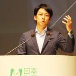 小泉進次郎農林部会長「社会問題の解決を」