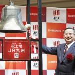 JR九州が東京証券取引所に上場、初値3100円