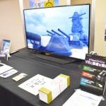 VR戦艦大和 竣工記念式典紹介映像