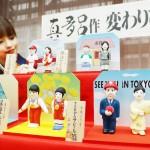 今年の世相を表す変わり雛も「TOKYO」をPR