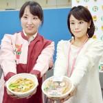 「上州地粉」の郷土料理「おっきりこみ」限定販売