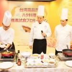 台湾の高級魚「ハタ」のPR試食イベントを行う