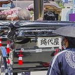 japan-1419538_640