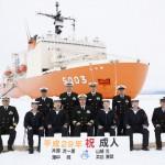 観測船「しらせ」の乗員4人が南極で「成人式」