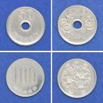 硬貨の表に菊の花と桜の花、変わらぬ姿で50年