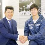 日本ハムの大谷翔平投手、「ハマの番長」と対談