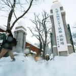 きょうからセンター試験、大雪に警戒を